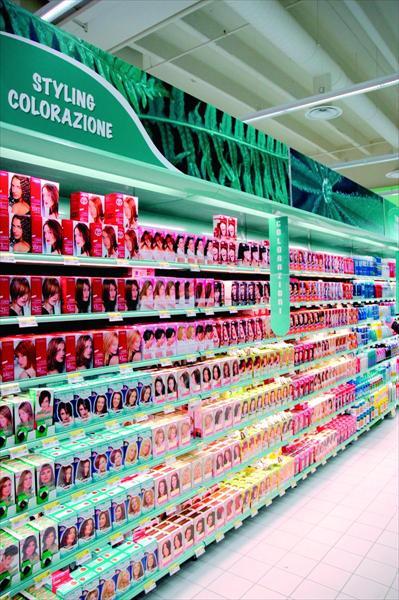 Arredamento negozi di profumeria perugia e terni for Arredamenti perugia